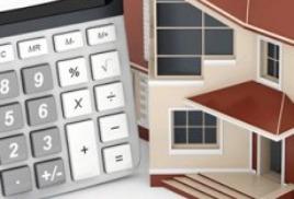 В Москве заработал интернет-калькулятор для налога на имущество физлиц