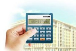 Почем метр, хозяин?! Как самому определить стоимость квартиры?